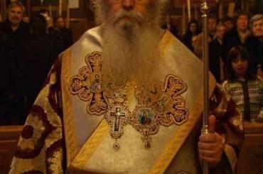 Η εγκύκλιος του Σεβασμιωτάτου Μητροπολίτου Καστορίας κ.κ. ΣΕΡΑΦΕΙΜ για την Κυριακή της Τυρινής