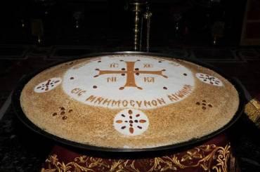 Το Ψυχοσάββατο της Απόκρεω στην Ιερά Μητρόπολη Καστορίας