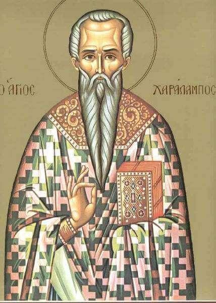 Η εορτή του Αγίου Χαραλάμπους στην Ιερά Μητρόπολη Καστορίας