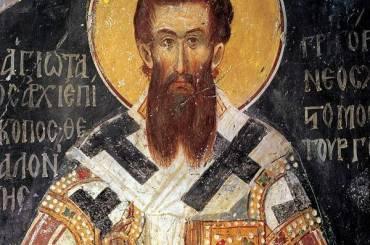Ο εορτασμός του Αγίου Γρηγορίου του Παλαμά στην Καστοριά, Γ' Κατανυκτικός Εσπερινός