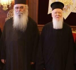 Αναβάλλεται η επίσκεψη του Οικουμενικού Πατριάρχου κ.κ. ΒΑΡΘΟΛΟΜΑΙΟΥ στην Καστοριά για τα τέλη Ιουνίου