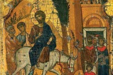 Η εγκύκλιος του Σεβασμιωτάτου Μητροπολίτου Καστορίας κ.κ. ΣΕΡΑΦΕΙΜ για την Κυριακή της Βαϊοφόρου