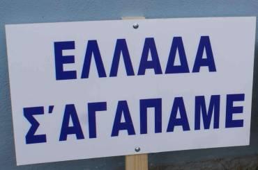 Η Κύπρος και πάλι στο πλευρό της Μητροπόλεώς μας