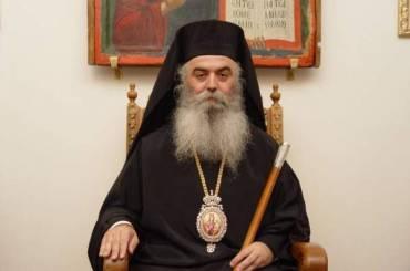 """Καστορίας Σεραφείμ : """"Προδωμένος από τους ισχυρούς της γης ο λαός μας"""" (Εγκύκλιος 28ης Οκτωβρίου 2012)"""