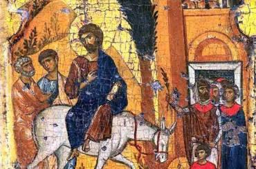 Εγκύκλιος του Σεβασμιωτάτου Μητροπολίτου Καστορίας κ. Σεραφείμ για την Κυριακή των Βαΐων