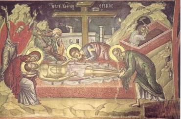 Εγκύκλιος του Μητροπολίτου Καστορίας επί τη φρικτή και αγία Μεγάλη Παρασκευή