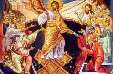 Η ΕΓΚΥΚΛΙΟΣ ΤΟΥ ΣΕΒΑΣΜΙΩΤΑΤΟΥ ΜΗΤΡΟΠΟΛΙΤΟΥ ΜΑΣ κ. ΣΕΡΑΦΕΙΜ ΓΙΑ ΤΗΝ ΑΝΑΣΤΑΣΗ ΤΟΥ ΚΥΡΙΟΥ ΜΑΣ ΙΗΣΟΥ ΧΡΙΣΤΟΥ