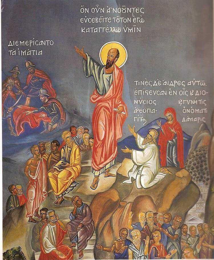 """Καστορίας Σεραφείμ : """"Πατέρες, βοηθήστε το λαό μας"""""""