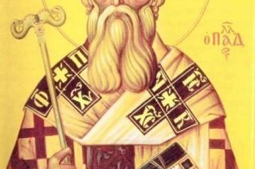 Εγκύκλιος του Σεβασμιωτάτου επί τη ιερά μνήμη του Αγίου Γερασίμου του Παλαδά, Μητροπολίτου Καστορίας καί μετέπειτα Πατριάρχου Αλεξανδρείας