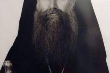 Γρηγόριος ο Γ' (Παπουτσόπουλος)