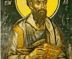 """""""Σπούδασον σεαυτόν"""" (Β' Τιμ. 2,15)"""