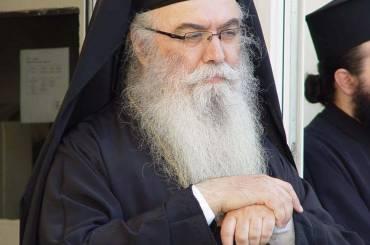 """Καστορίας Σεραφείμ : """"Να φυλάξουμε τον θησαυρό της πίστεως"""""""
