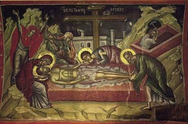 """""""Συνέλαβον τον Ιησούν και έδησαν αυτόν.."""""""