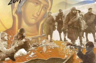 """Καστορίας Σεραφείμ : """"Η δόξα κερδίζεται με θυσίες και στερήσεις"""""""