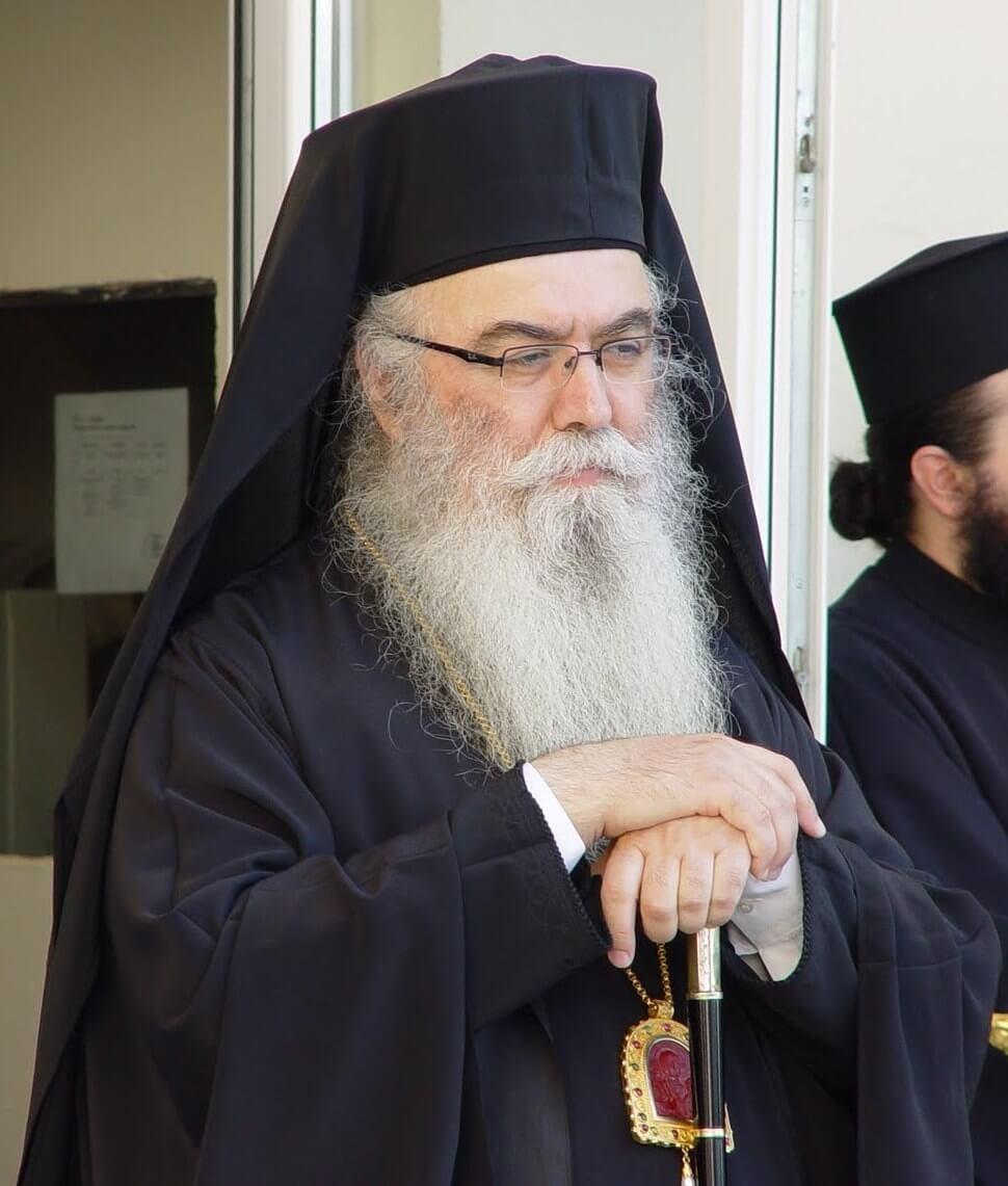"""Καστορίας Σεραφείμ : """"Πατέρες μου, δίνουμε εξετάσεις"""""""