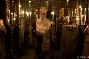 Την Ιερά Μονή Σταυρονικήτα Αγίου Όρους επισκέφτηκε ο Σεβασμιώτατος (ΦΩΤΟ+ΒΙΝΤΕΟ)