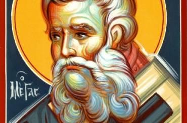Εορτασμός Αγίου Αθανασίου (ΠΡΟΓΡΑΜΜΑ)