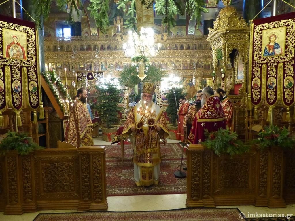 Αρχή του νέου έτους στην Μητρόπολη Καστοριάς (ΦΩΤΟ)