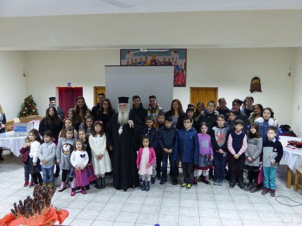 Εορτή για τα παιδιά των Ιερέων της Μητροπόλεως Καστοριάς (ΦΩΤΟ)
