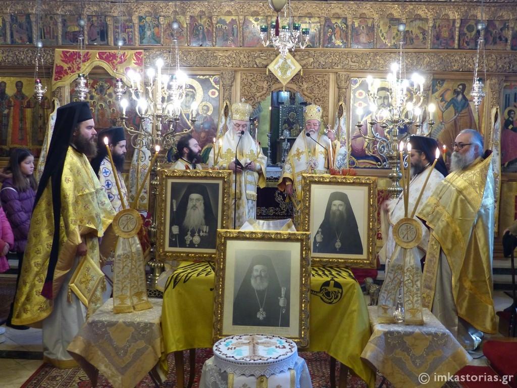 Αρχιερατικό Συλλείτουργο για τους μακαριστούς προκατόχους Αρχιερείς της Ιεράς Μητροπόλεως Καστορίας