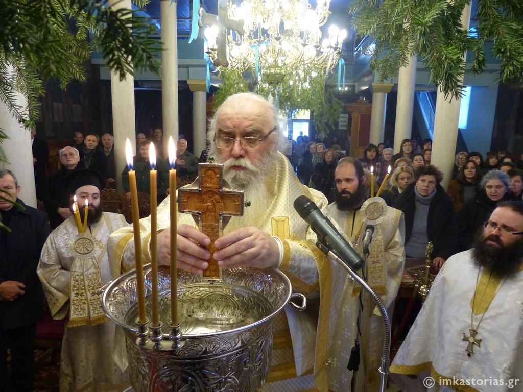 Παραμονή των Φώτων στον Άγιο Γεώργιο Καστοριάς (ΦΩΤΟ)
