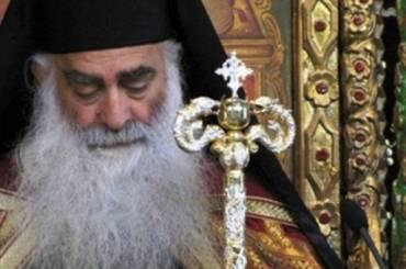 Ανακοίνωση Μητροπόλεως Σισανίου και Σιατίστης για 40ήμερο μνημόσυνο κυρού Παύλου
