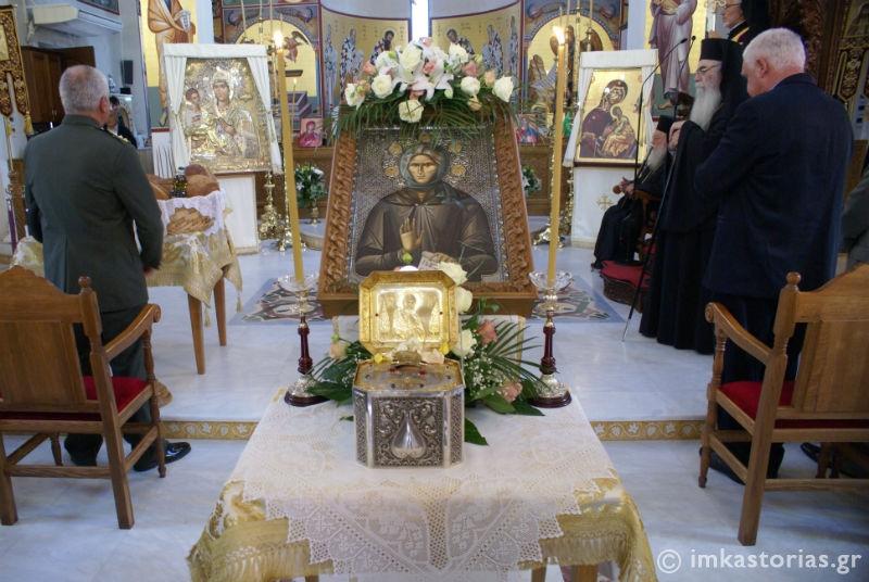 Εκδηλώσεις μνήμης της Γενοκτονίας των Ελλήνων της Μικράς Ασίας [Ανακοίνωση]