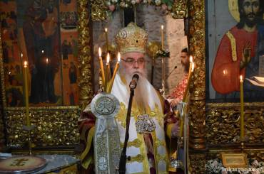 Εορτή της Αγίας Αικατερίνης σε παλαιό Μετόχι του Σινά στην Καστοριά [ΦΩΤΟ]