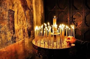 Ιερό Σαρανταλείτουργο Μητροπολιτικού Ναού Καστοριάς [ΑΝΑΚΟΙΝΩΣΗ]