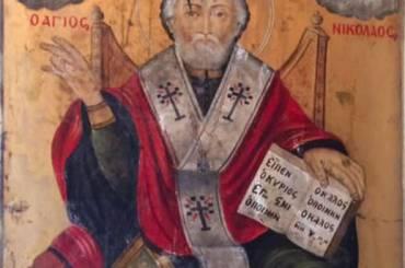 Η εορτή του Αγίου Νικολάου στην Καστοριά [Ανακοίνωση]