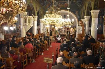 Συνάξεις νέων Εκκλησιαστικών Επιτρόπων στην Ι. Μ. Καστορίας [ΦΩΤΟ]