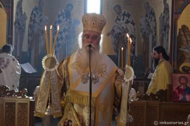 Εορτασμός του Αγίου Ελευθερίου στον Άγιο Νικάνορα Καστοριάς [ΦΩΤΟ]