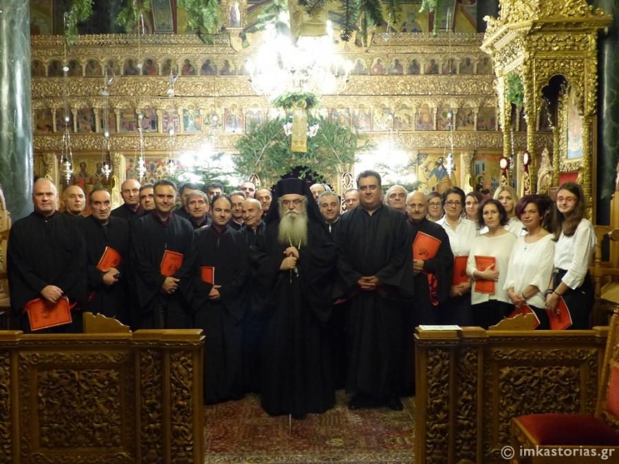 Χριστουγεννιάτικη Μουσική Εκδήλωση Σχολής Βυζαντινής Μουσικής [ΑΝΑΚΟΙΝΩΣΗ]