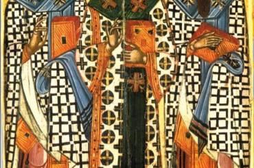 Σχολή Εικαστικών Τεχνών και Αγιογραφίας της Ιεράς Μητροπόλεως Καστορίας [Ανακοίνωση]