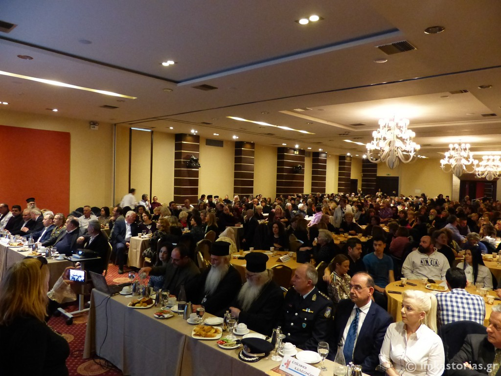Εκδήλωση Γενικού Φιλοπτώχου Ταμείου Ιεράς Μητροπόλεως Καστοριάς [ΑΝΑΚΟΙΝΩΣΗ]
