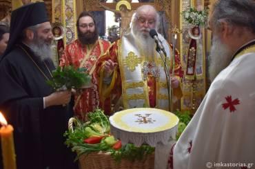Λαμπρός εορτασμός του Αγίου Μεγαλομάρτυρος Τρύφωνος στην Καστοριά [ΦΩΤΟ]