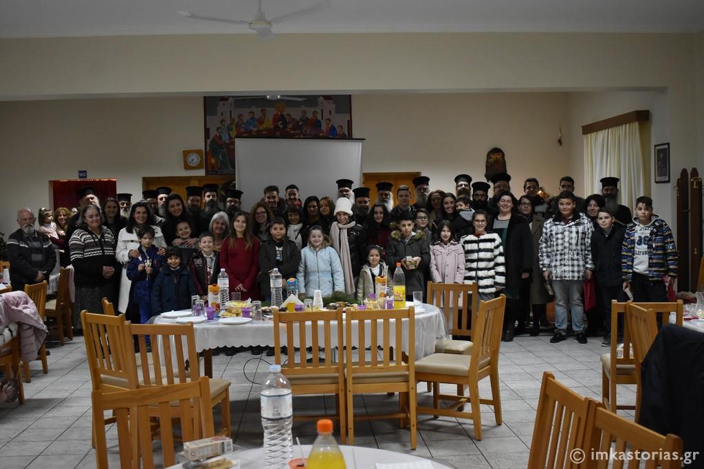 Εορτή για τα παιδιά των Ιερέων της Μητροπόλεως Καστοριάς [ΦΩΤΟ]