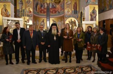 Εορτή των Τριών Ιεραρχών στην Ι.Μ. Καστοριάς [ΦΩΤΟ]