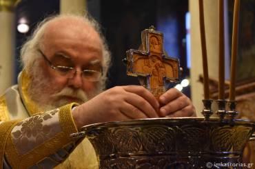 Κυριακή προ των Φώτων στον Άγιο Γεώργιο Καστοριάς [ΦΩΤΟ]