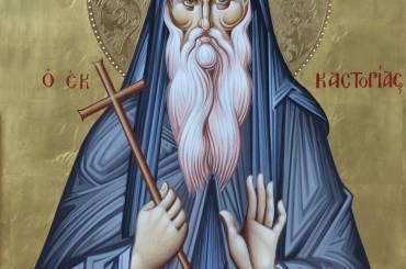 Η εορτή του Αγίου Ιακώβου του εκ Καστορίας [Ανακοίνωση]