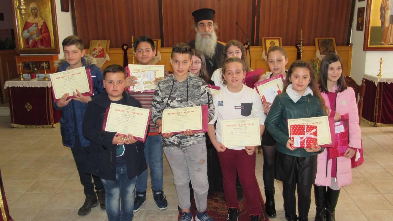 Διαγωνισμός έκθεσης Δημοτικών Σχολείων από την Ιερά Μητρόπολη Καστοριάς [ΦΩΤΟ]