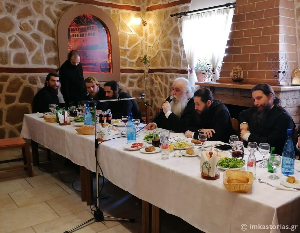 Γεύμα Αγάπης για τα Φιλόπτωχα Ταμεία της πόλεως Καστοριάς [ΦΩΤΟ]