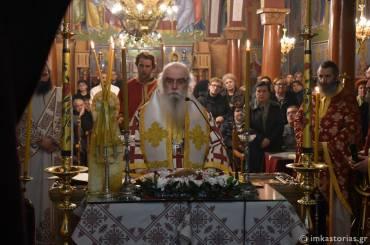 Ιερά Αρχιερατική Αγρυπνία στο Χιλιόδενδρο Καστοριάς [ΦΩΤΟ]