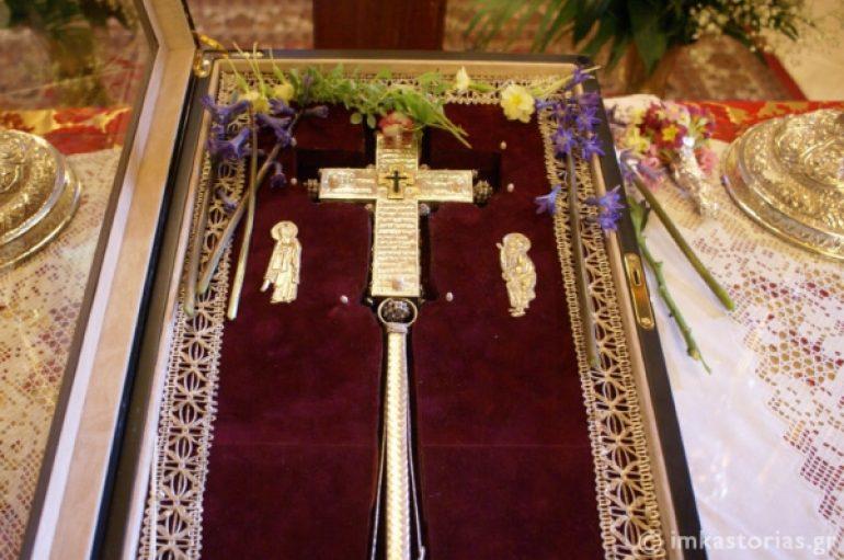 Η εορτή της Υψώσεως του Τιμίου και Ζωοποιού Σταυρού