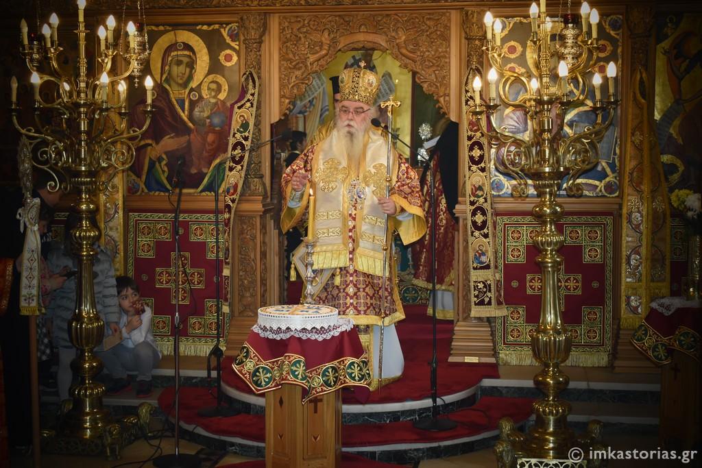 Η Κυριακή της Ορθοδοξίας στον Μητροπολιτικό Ναό Καστοριάς [ΦΩΤΟ]