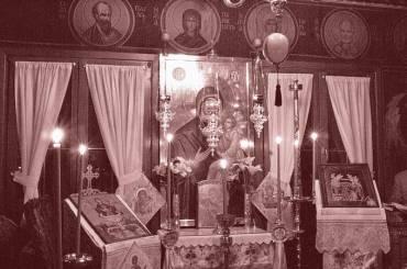 Ιερά Παράκληση στον Άγιο Λουκά σε ζωντανή μετάδοση