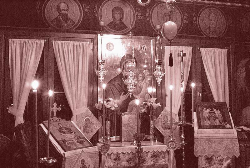 Ακολουθία του Αποδείπνου και των Χαιρετισμών από το Επισκοπείο της Καστοριάς