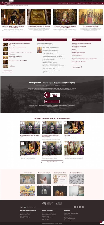 Ανανεωμένη έκδοση της ιστοσελίδας μας