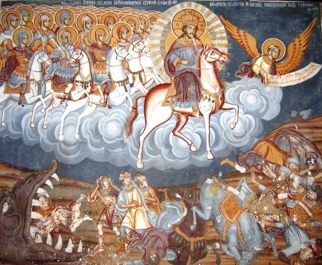"""Ο υιός του ανθρώπου ελθών ευρήσει την πίστην;"""""""