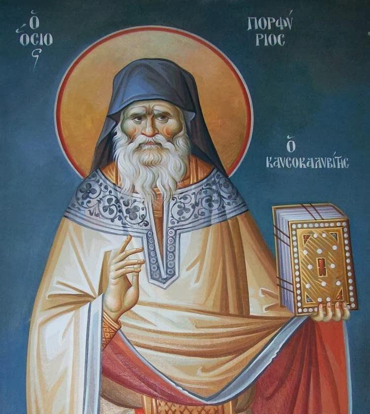Ιερά Παράκληση στον Άγιο Πορφύριο σε ζωντανή μετάδοση